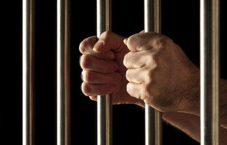 תקיפת בת זוג ותקיפת שוטרים – ביטול הרשעה